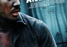 Film Tak Biasa Karya Luar Biasa
