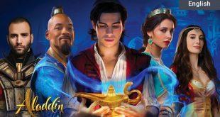 Aladdin Versi Baru Ajak Penonton Bernostalgia