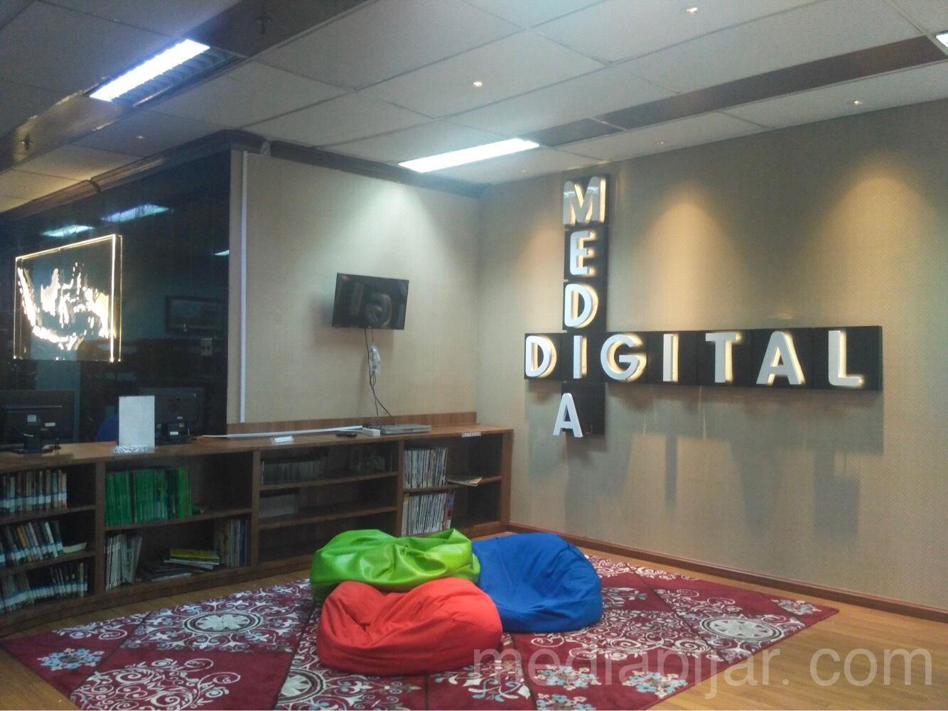 Suasana di perpustakaan Bank Indonsia Fotografer: Dasmida