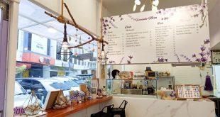 Serba-Serbi Lavender di Cafe Ungu